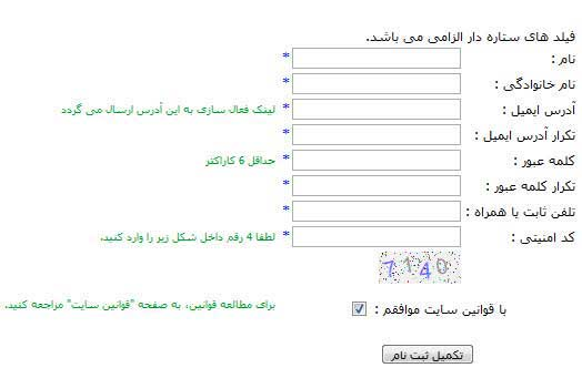 Registeration page